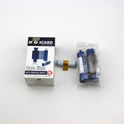 Magicard MA1000K- Blue  Monochrome Ribbon  - 1,000 prints
