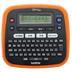 Brother PT-E200 Lable Printer